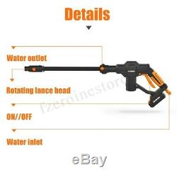 18V Cordless Pressure Cleaner Washer Gun Water Hose Nozzle Kit + Battery/Charger