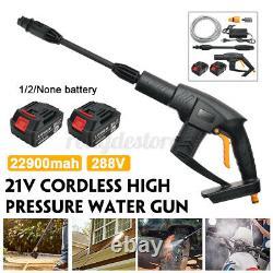 21VHigh Pressure Washer Gun Hose Water Spray Nozzle Power Cleaner Car Garden