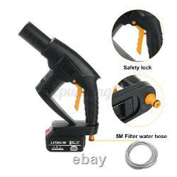 21VHigh Pressure Washer Gun Hose Water Spray Nozzle Power Cleaner Car Garden New
