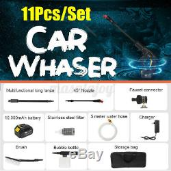 21V Cordless Pressure Washer Car Cleaner Water Hose Nozzle Kit + Battery/Charger
