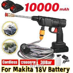 Cordless High Pressure Car Washer Cleaning Machine Water Spray Gun 10000mAh 18V