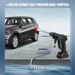 High Pressure Cleaner Car Washer Spray Cordless Water Sprayer Cleaning Machine
