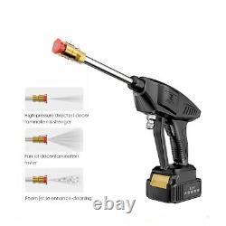 Household high-pressure cleaning water gun 3 types of water outlet modes