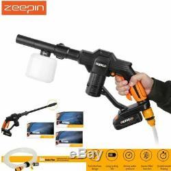 Le Nettoyeur À Haute Pression De Pistolet D'eau De Pistolet De Mousse D'outils De Joint De Voiture Électrique Sans Fil Électrique
